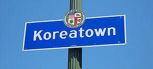 ADT Koreatown, CA Home Security Company