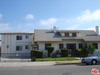 ADT Vermont Slauson, Los Angeles, CA Home Security Company