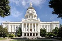 ADT Sacramento County