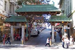 ADT Chinatown CA Home Security Company