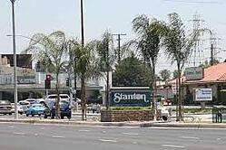 ADT_Home_Security_Stanton_CA